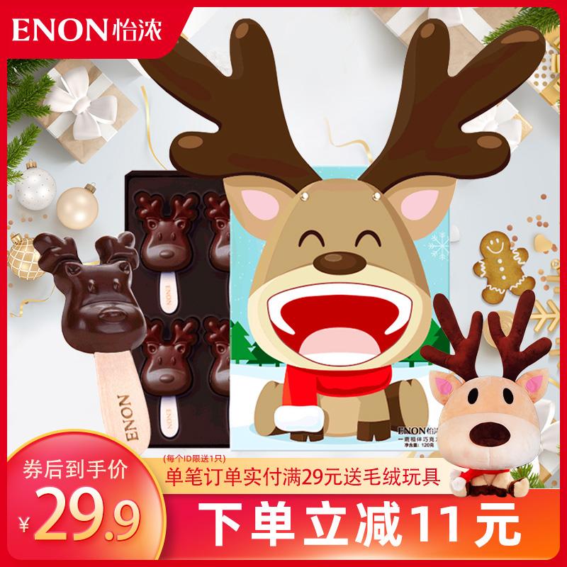怡浓一鹿相伴麋鹿黑巧克力网红限定礼盒萌趣儿童零食年货节礼物品
