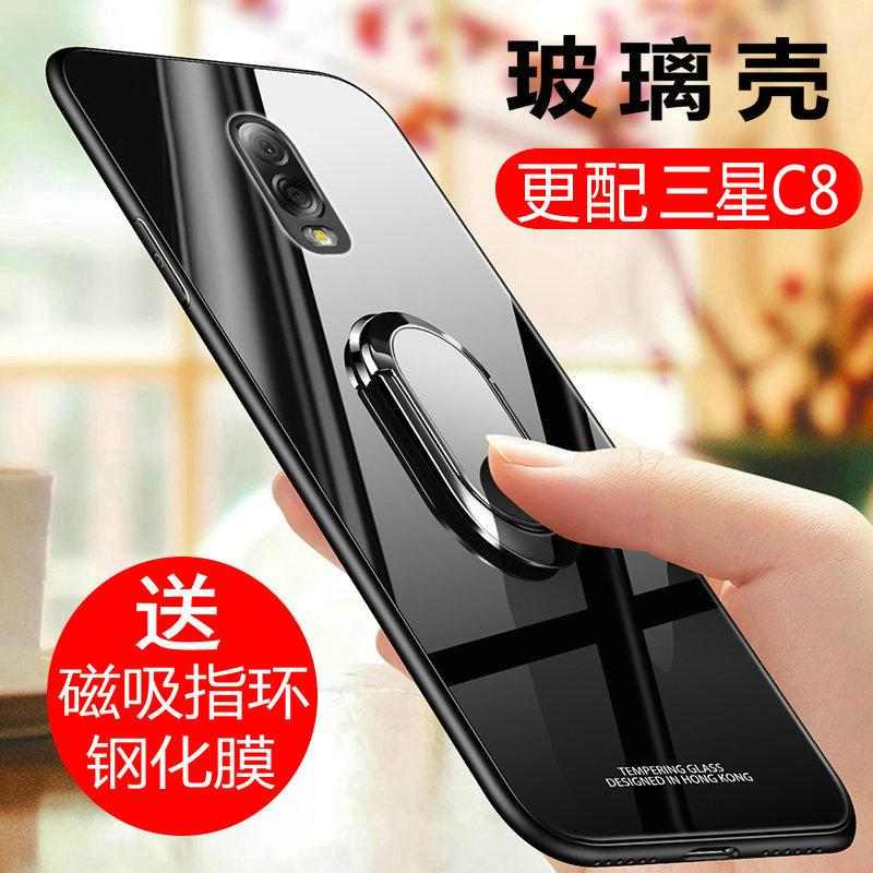 三星c8手机壳Galaxy C8玻璃保护硅胶套SM-C7100全包边防摔C7108软壳男女款个性创意镜面时尚挂绳超薄硬壳潮牌