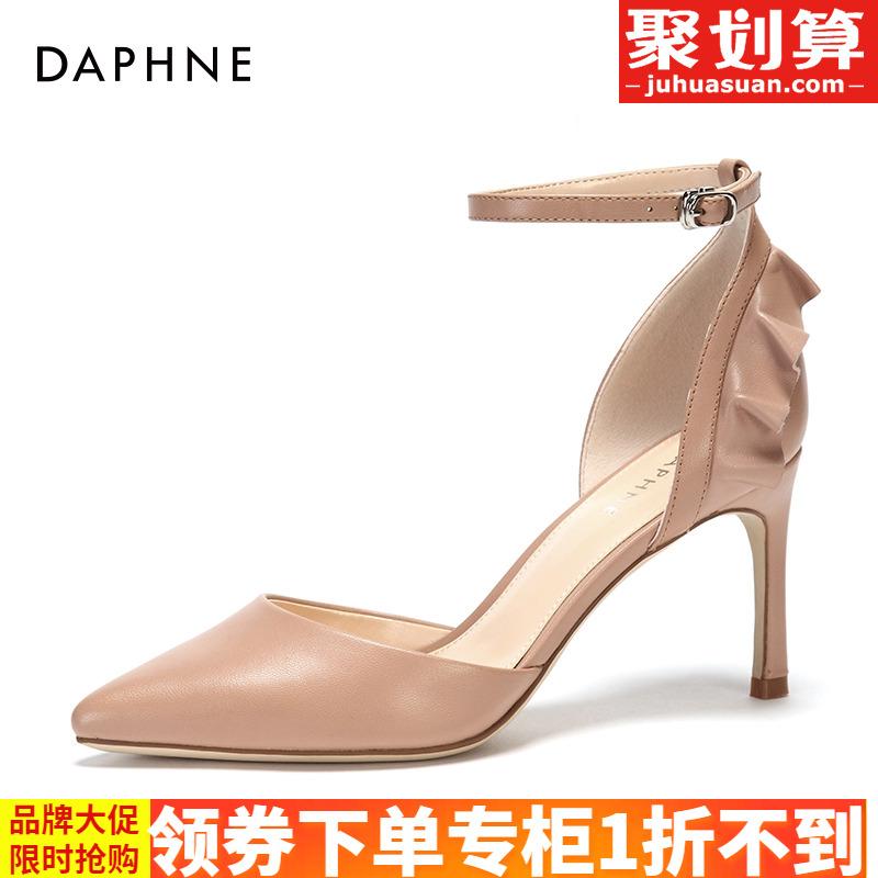 限100000张券daphne /达芙妮一字扣中空鞋高跟鞋