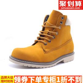 鞋柜男鞋冬季高帮运动英伦休闲时尚男鞋户外运动男靴1117617300