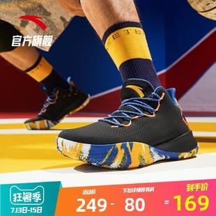 安踏官网旗舰2020新款夏季高帮要疯实战汤普森篮球鞋男kt运动鞋价格