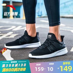 安踏运动鞋男官网旗舰2020夏季新款轻便休闲透气跑步鞋网面跑鞋男