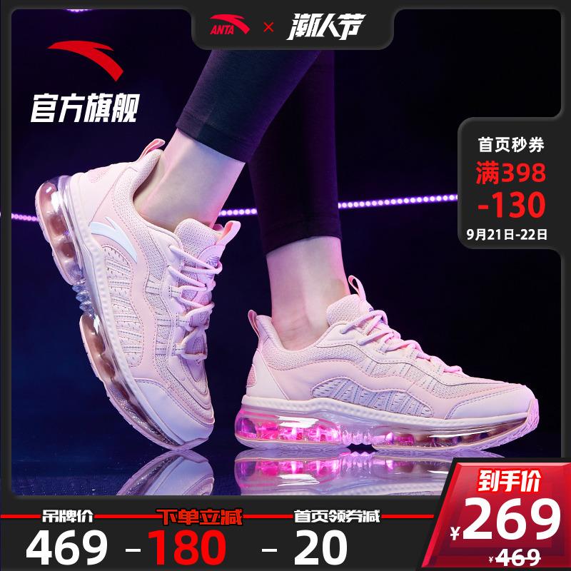 安踏官网旗舰女鞋跑步鞋2020秋季新款全掌气垫休闲小白鞋运动鞋子
