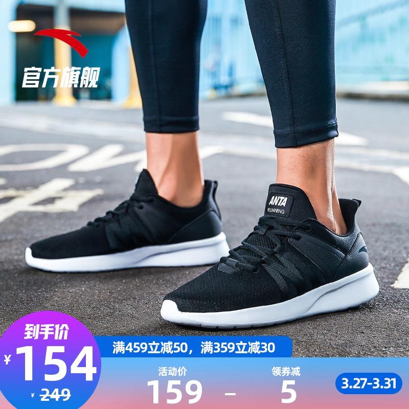 安踏男官网旗舰2021夏季新款跑步鞋好用吗