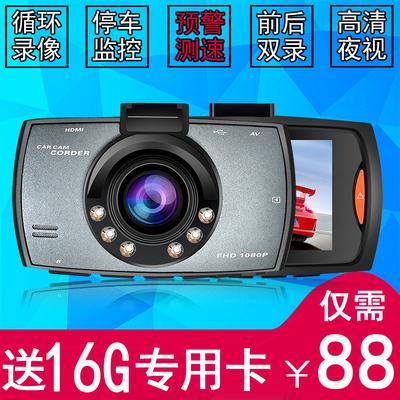 新款汽车行车记录仪双镜头高清夜视全景测速电子狗一体24小时监控