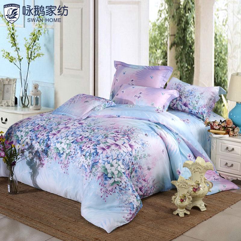 咏鹅家纺床上用品木质纤维斜纹天丝四件套夏季床品清凉透气四件套