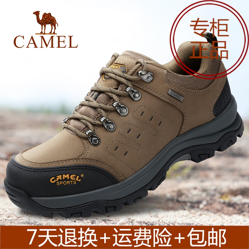 Camel outdoor hiking shoes mens 2018 autumn new hiking shoes anti slip wear and cushioning leisure sports shoes