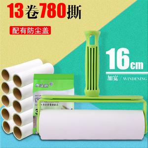 粘毛器滚筒可撕式16cm替换纸大号衣物去毛刷除尘卷纸毡毛沾毛神器