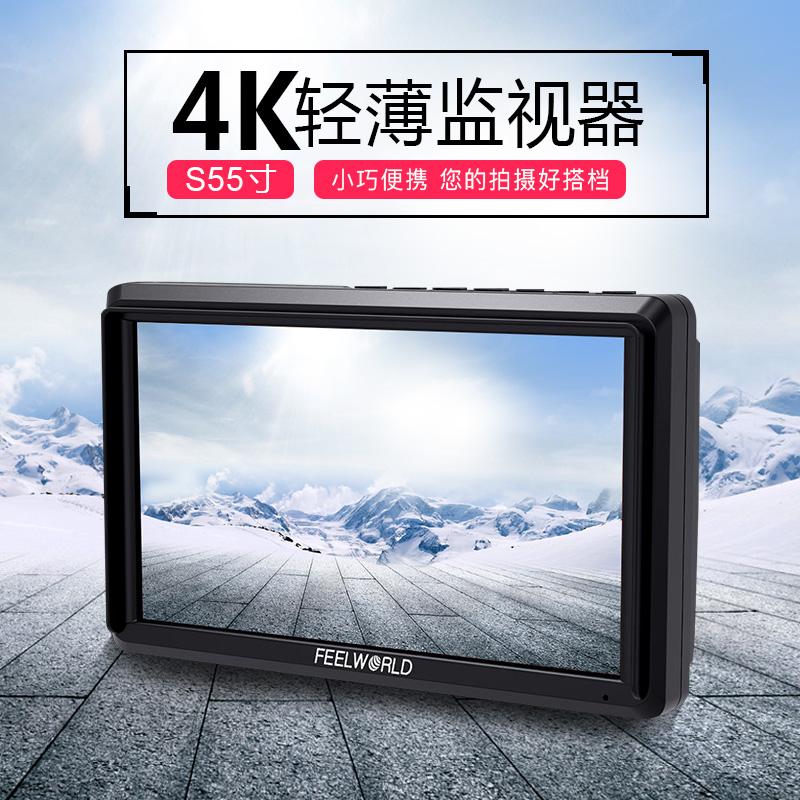富威德S 55インチ監督モニター一眼レフカメラ撮影4 K専門HDMIハイビジョン