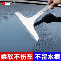 汽车贴膜套装工具牛筋刮水刮板大中小硬刮烤膜刮烤抢铲刃铁刮套装