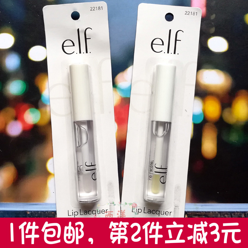 包邮 美国ELF e.l.f. Lip Lacquer clear 透明唇蜜滋润保湿唇彩
