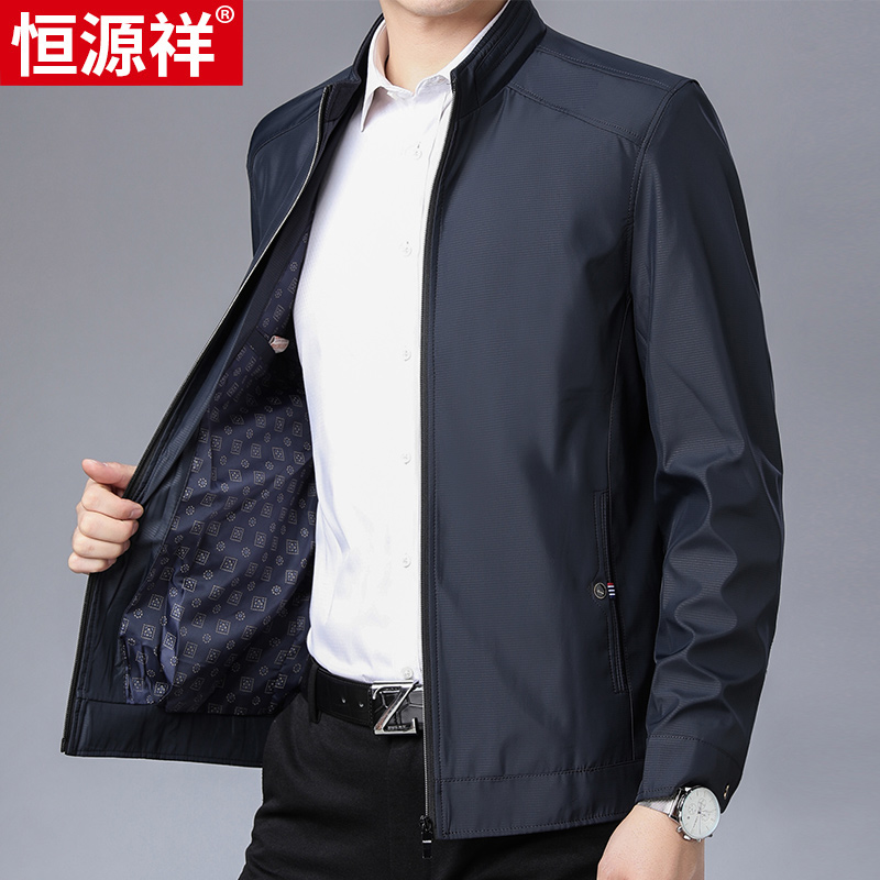 Hengyuanxiang men's spring standing collar middle-aged jacket coat spring and autumn casual dad coat short jacket