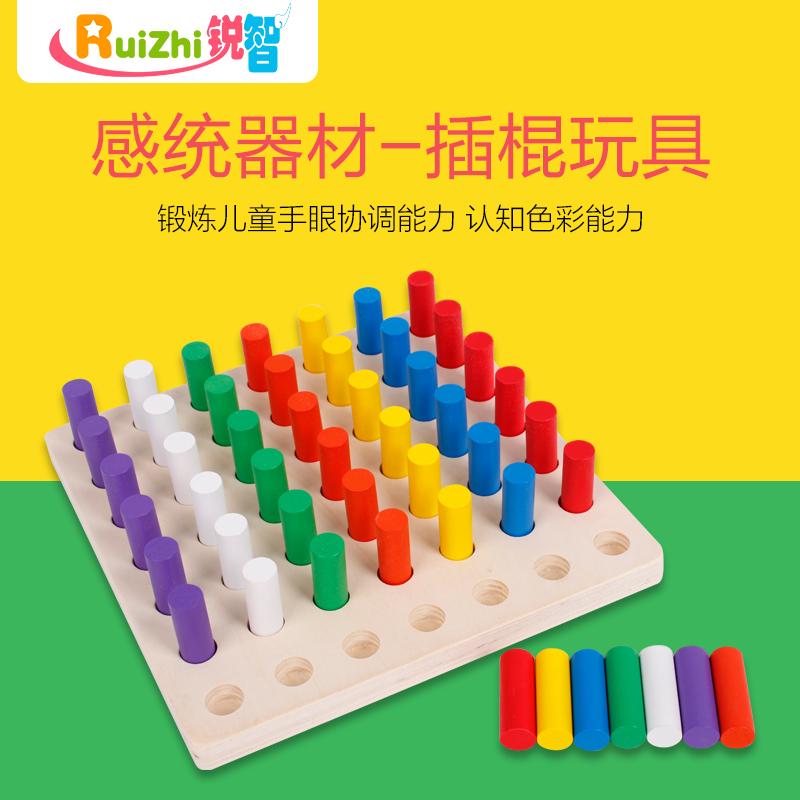 Детские товары для игр на открытом воздухе Артикул 576113556541