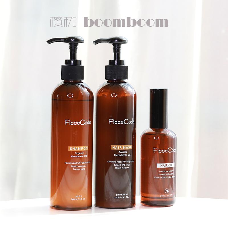 【进店领优惠】澳洲Ficcecode菲诗蔻 洗发水护发素发油无硅油防脱