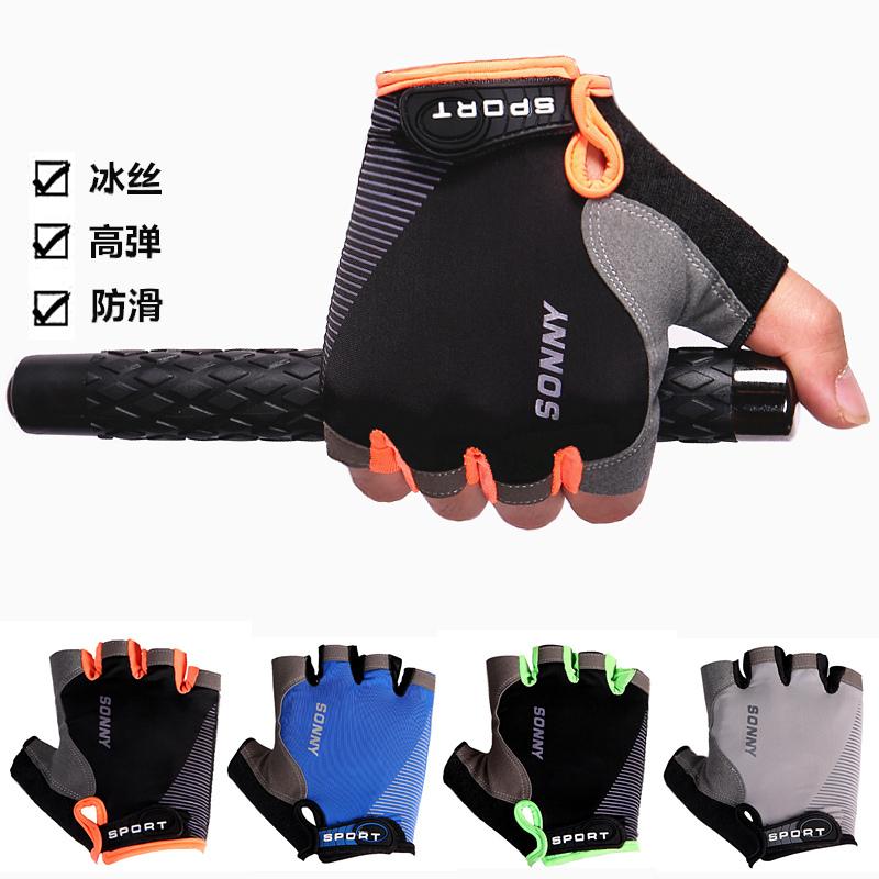 Мужские перчатки без пальцев Артикул 594226361730
