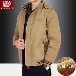 外套男冬季加绒加厚棉袄中年爸爸装保暖宽松大码休闲工装棉衣夹克