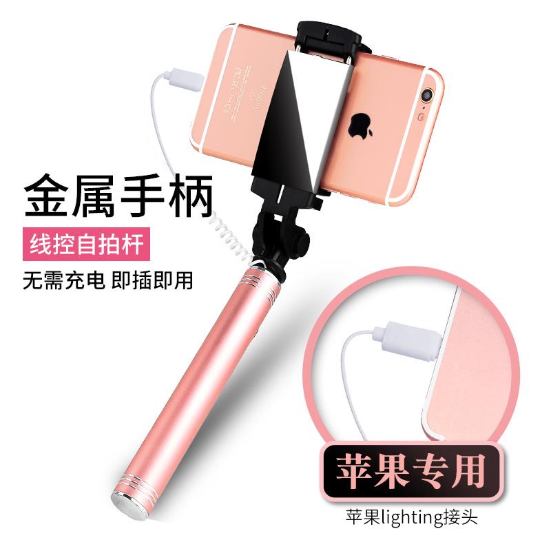 【 яблоко 7/8 специальный автодин род 】7plus новый телефон фото артефакт сухой 7p самолично карты 6/6s/5 мини