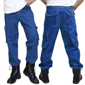 多口袋纯棉加厚牛仔工作服男裤子宽松耐磨耐脏电焊工汽修劳保裤子