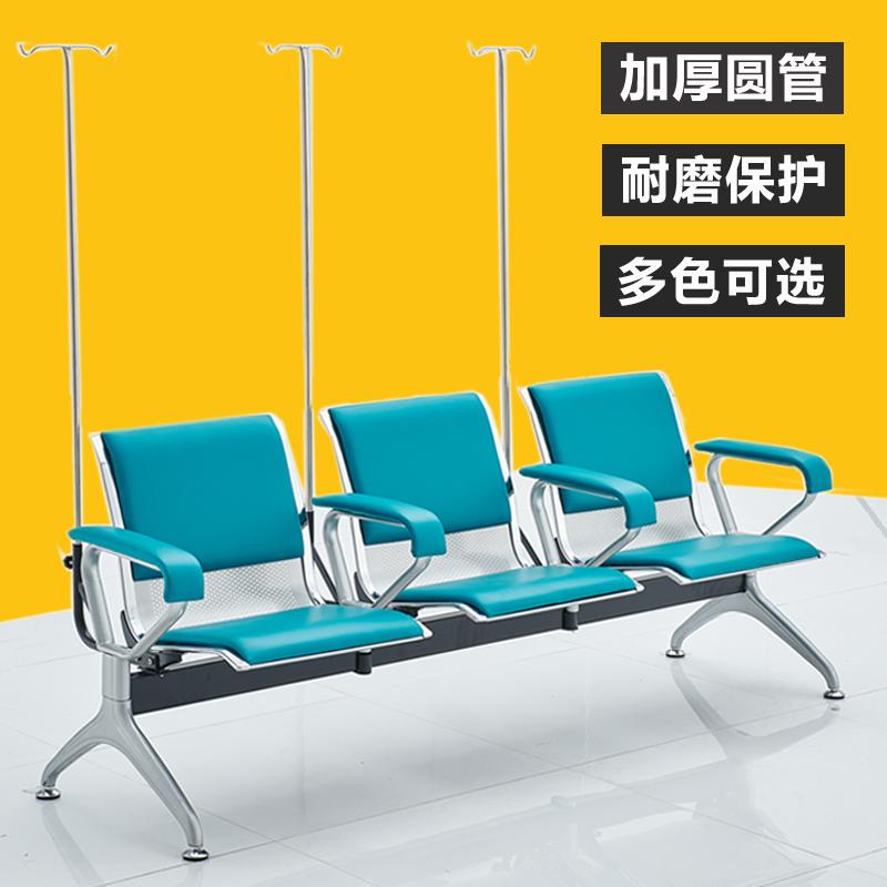诊所输液椅点滴候诊连排椅三人位医院吊针等候长条椅