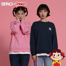SPAO's No.2 Peko co branded Pullover couple's new fashion trend in spring 2020 spmwa11d11