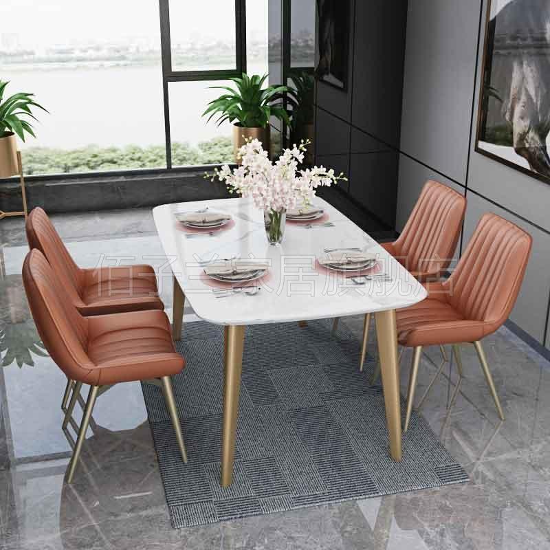 限2000张券北欧大理石餐桌椅组合意式轻奢现代简约长方形餐桌家用小户型6人