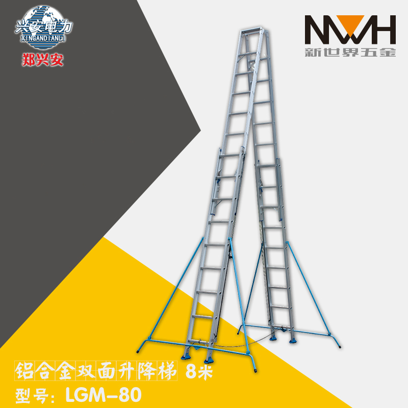 Zheng Xing'an LGM-80 алюминий Сплав с двойной подъемной телескопической лестницей 8 метров