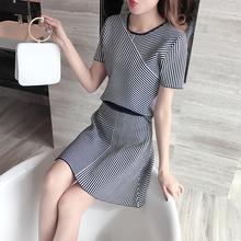2017春夏韩版明星同款针织短袖显瘦条纹t恤短裙两件套装连衣裙女