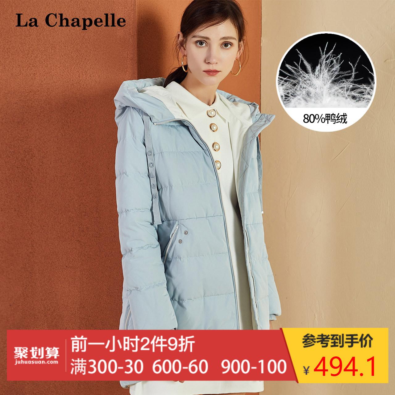 羽绒服女士中长款拉夏贝尔2018冬季新款韩版修身大衣时尚欧货外套