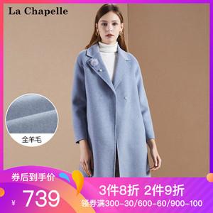 领60元券购买拉夏贝尔毛呢大衣女2018冬季新款韩版宽松羊毛双面呢中长呢子外套