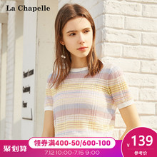 Rachel Bell's New Women's Wear Summer Thin Stripe Sleeve Loose Knitted Sweater with Lazy Round Neck