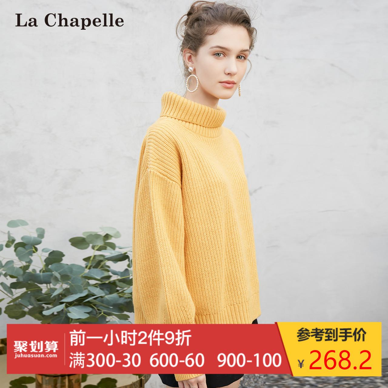 羊毛毛衣女士2018冬季新款秋宽松chic上衣高领毛衫长袖针织衫