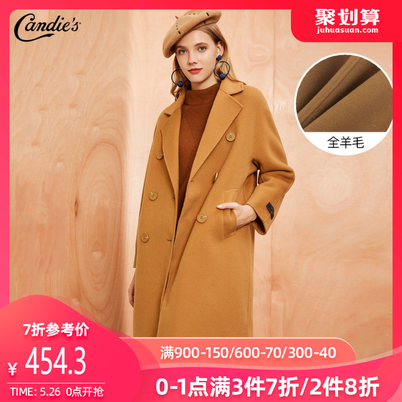 纯色毛呢外套韩版宽松大衣女中长款双排扣西装领长袖时尚呢子外套图片