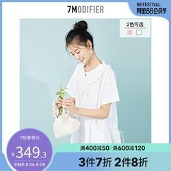 白色v领系带连衣裙女装2020夏季新款韩版衬衫宽松田园风气质裙子