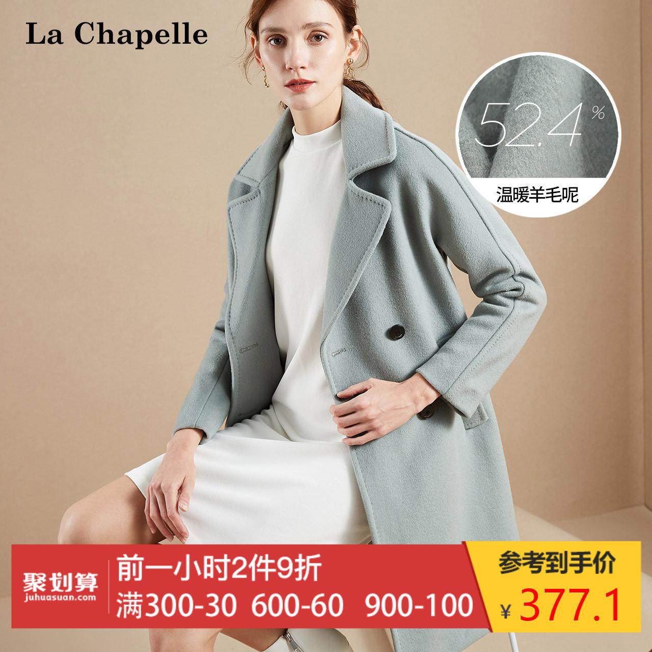 羊毛毛呢外套女士2018冬季新款韩版宽松外衣森系赫本中长呢子大衣