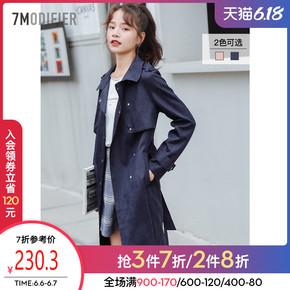 中长款风衣女2020春季新款大衣韩版宽松薄款气质英伦风流行外套女