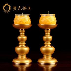 圆通佛具供佛烛台纯铜中式洋烛针蜡台佛前供灯酥油灯座蜡烛灯底座