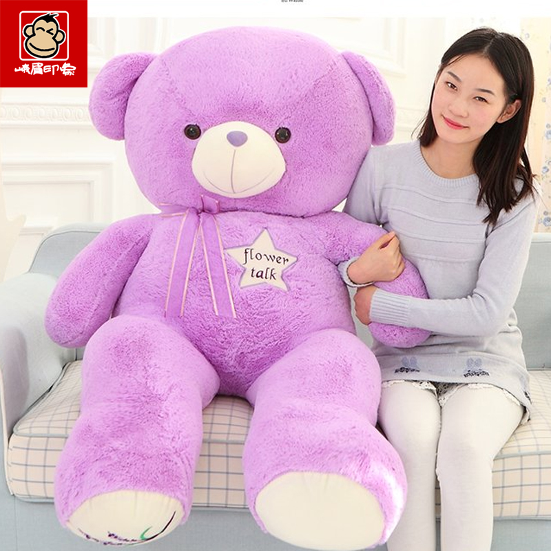 薰衣草泰迪熊公仔1米4特大号抱枕紫色卡通毛绒玩具大抱熊儿童玩偶