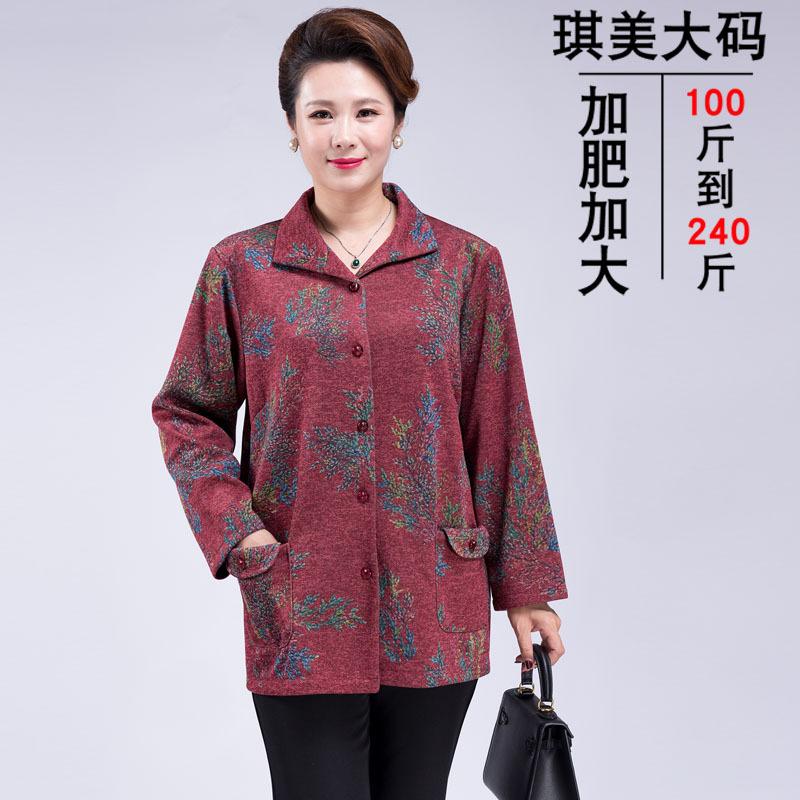 特大号奶奶上衣特体200斤中老年加肥加大码女装妈妈春秋薄款外套