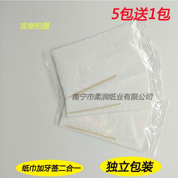 ティッシュペーパーの包装は独立しています。つまようじ二合一セットの木漿紙のテイクアウトは11.8元で200元です。