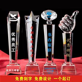 水晶奖杯定制大拇指创意激光刻字公司年度庆典颁奖礼品商务纪念品图片