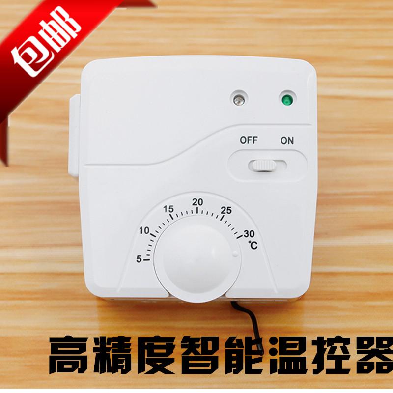 碳晶温控器墙暖壁画可调温度地暖