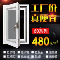 门窗北京断桥铝门窗封阳台落地隔音窗铝合金窗户密封70平开窗露台