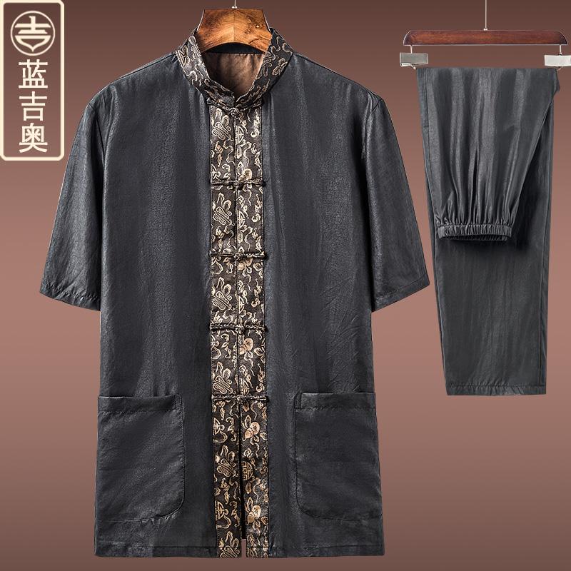 Национальная китайская одежда Артикул 44850367121