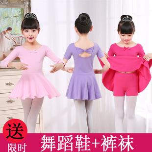 儿童舞蹈服装女童练功服春夏季长短袖中国民族跳舞裙女孩芭蕾舞裙