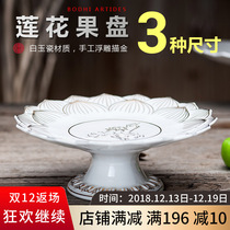 Gu White Jade Porcelain Gold high-footed lotus fruit plate ceramic fruit disc for Buddha fruit Tray Fruit Basket