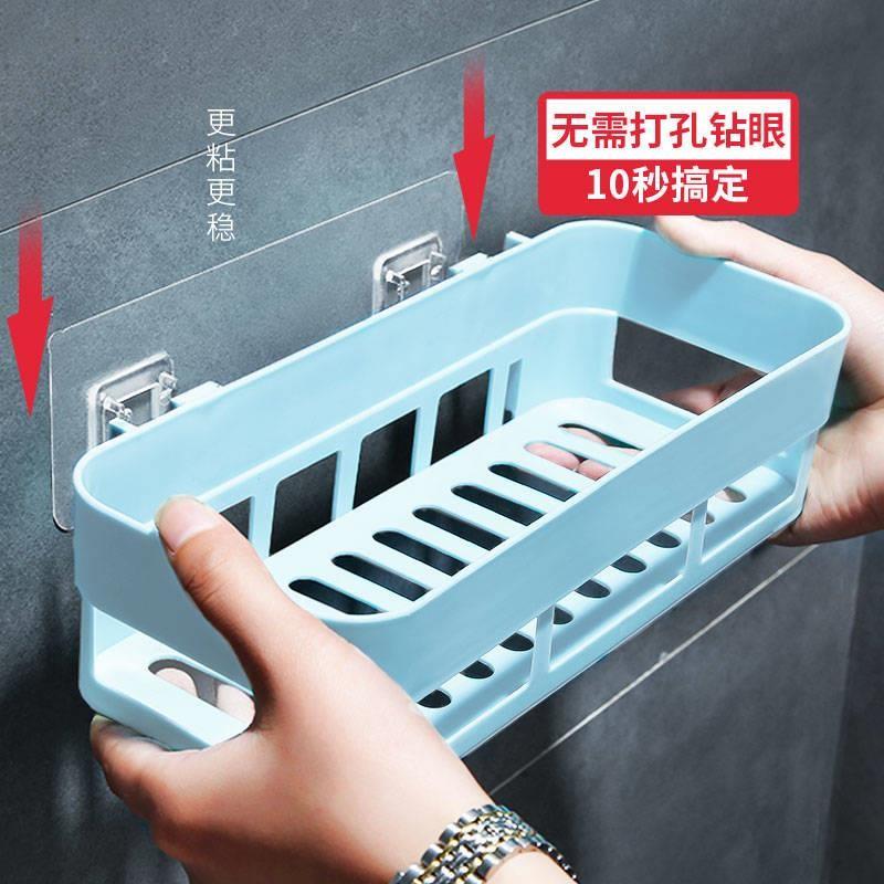实用卫厨房收纳盒卫生间墙壁置物架