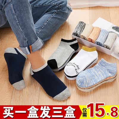 男士男船袜夏季纯棉防臭吸汗短袜