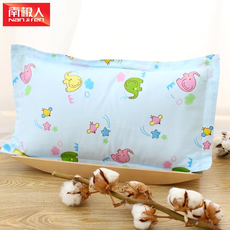 南極人兒童枕頭幼兒園小孩寶寶枕純棉卡通枕套全棉學生枕1~3~6歲