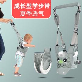 学步带婴幼儿学走路宝宝的防摔神器防摔护腰型儿童夏季小孩牵引绳