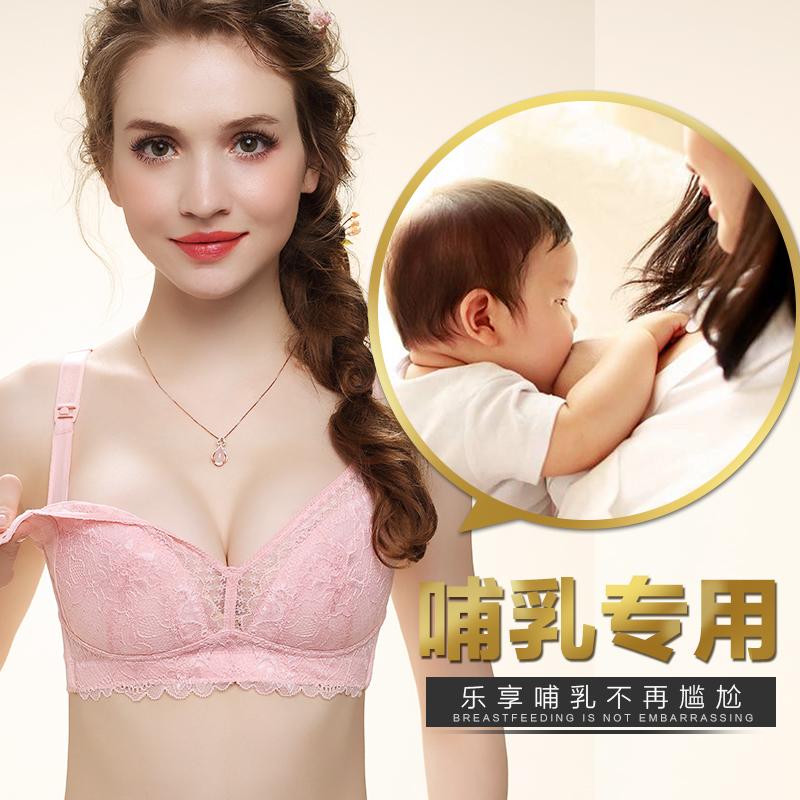 孕妇内衣胸罩浦哺乳文胸聚拢有型防下垂怀孕期喂奶上托纯棉夏薄款
